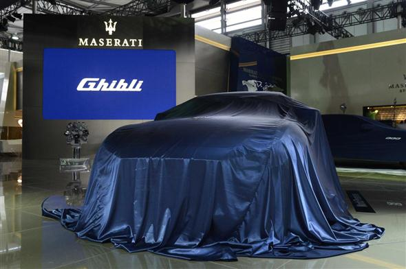 En menos de un da llegar el Maserati Ghibli