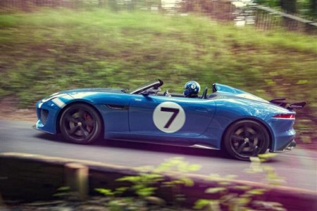 Jaguar Project 7, oficial