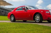 Único y exclusivo, Rolls-Royce Phantom Coupé Al-Adiyat 1