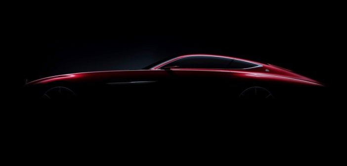 Primer anticipo del nuevo coupé de Mercedes-Maybach 1