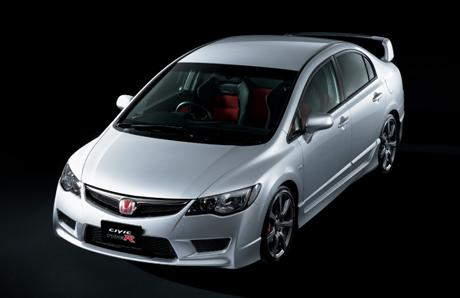 Honda Civic Type R sedán