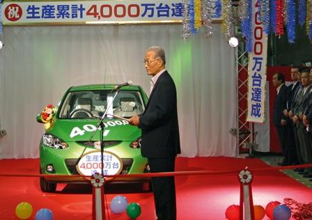 Mazda 40 millones