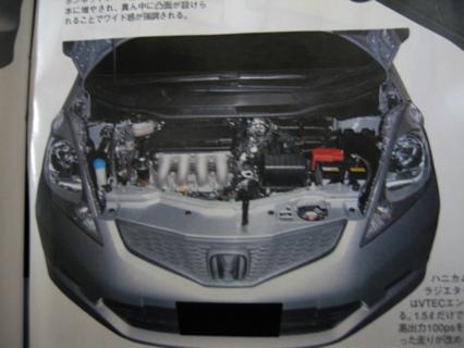 Honda Jazz Fit 2008