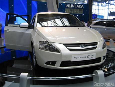 Lada Project C
