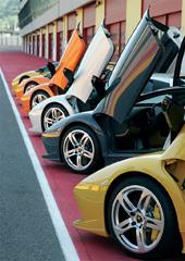 Superdeportivo de Lamborghini