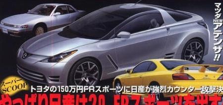 Nissan 150 FR