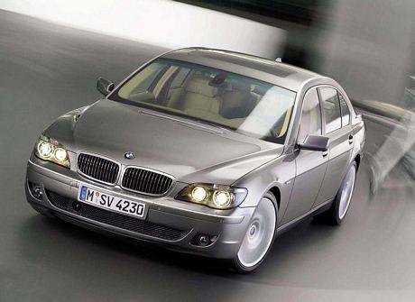 Historia del BMW Serie 7