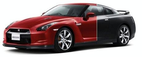 Nissan GT-R multicolor