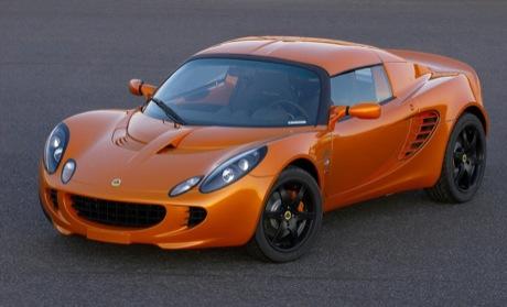 Lotus Elise S 40 Aniversario