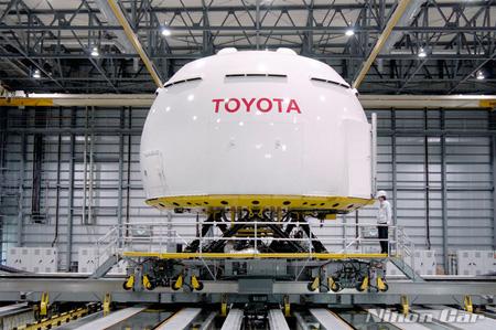 Toyota simulador