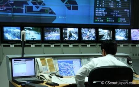 El centro de control de tráfico de Tokio: pura tecnología