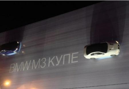 Anuncio BMW Rusia