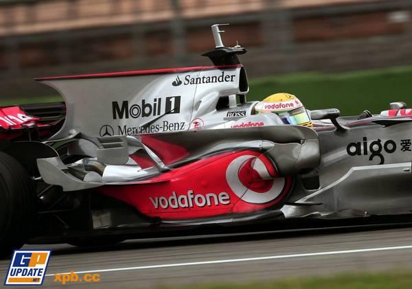 McLaren Yunque