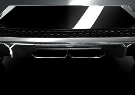 Lamborghini misterio