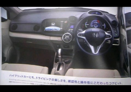 2009-honda-insight-3