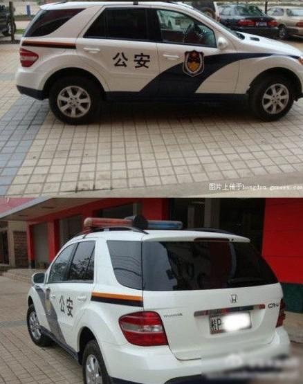 benz-police-crv-honda-china-21