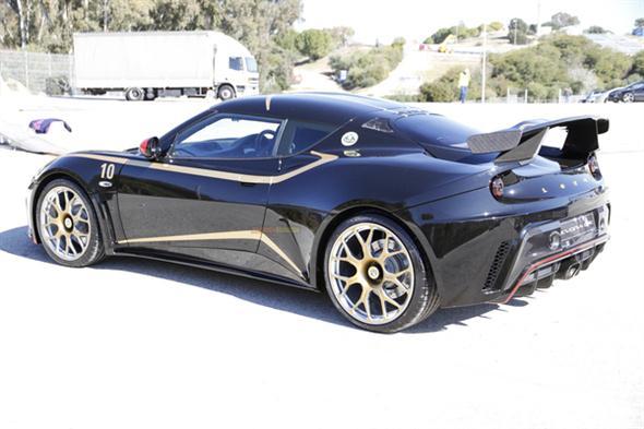 S7-Scoop-Et-si-c-etait-la-Lotus-Evora-GTE-F1-Edition-255295