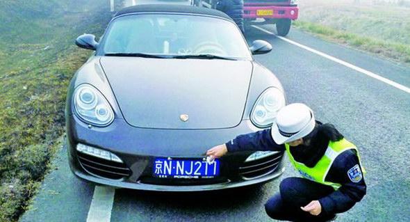 Porsche--1