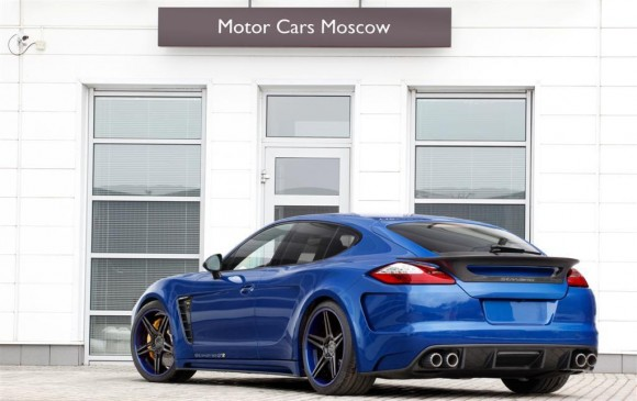 ¿Horror? Top Car Panamera Stingray GTR 7/25