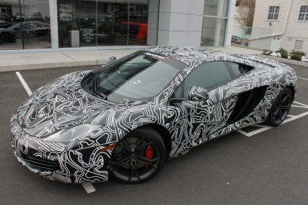 McLaren MP4-12C Greenwich Edition