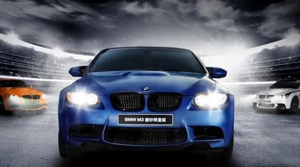 BMW M3 Coupe Frozen Blue, sólo para China