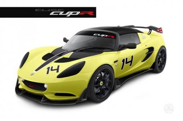 Lotus Elise S Cup R, idóneo para los amantes de los track days 1