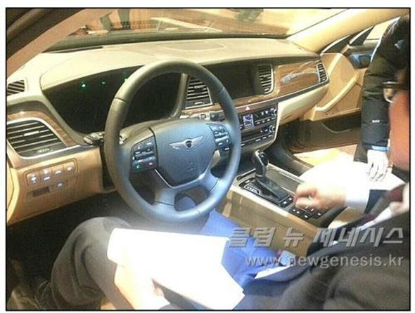 Muy de cerca: 2014 Hyundai Genesis 1