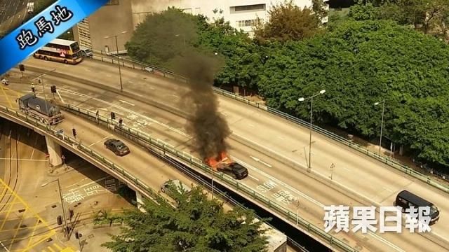 Arde un Ferrari FF en medio de Hong Kong 2