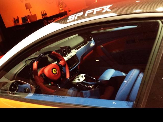 Filtradas las primeras imágenes del Ferrari SP FFX 3