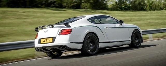 Oficial: Bentley Continental GT3-R 2
