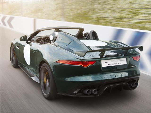 Oficial: Jaguar F-Type Project 7 2