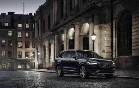 Volvo XC90 2015: Ya es oficial