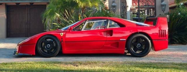 A la venta un impresionante Ferrari F40 LM 2