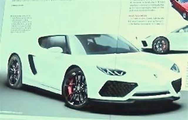 Casi al descubierto: Lamborghini Asterion, anticipo antes de París 1