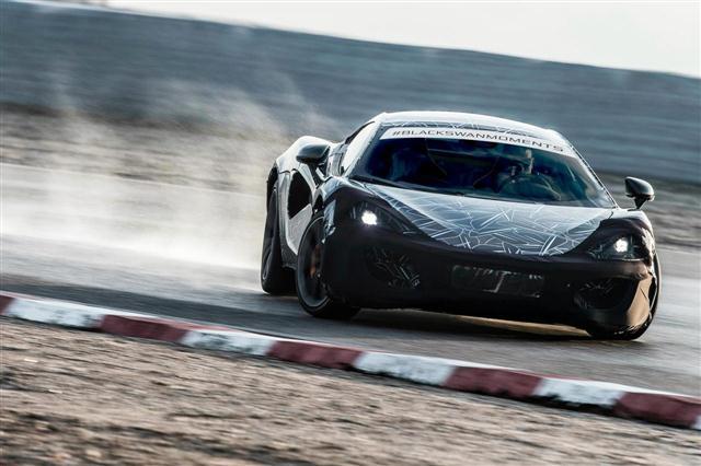 Nuevo téaser oficial del McLaren Sports Series 1