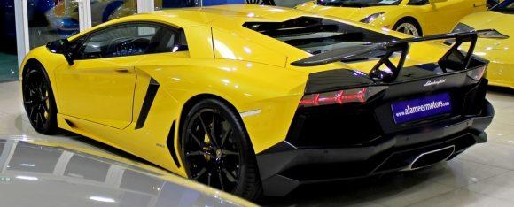 A la venta un Lamborghini Aventador muy especial en Dubai