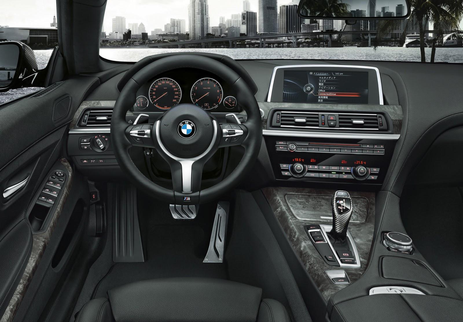 BMW anuncia sólo diez unidades del 640i Coupé M Performance para Japón 3
