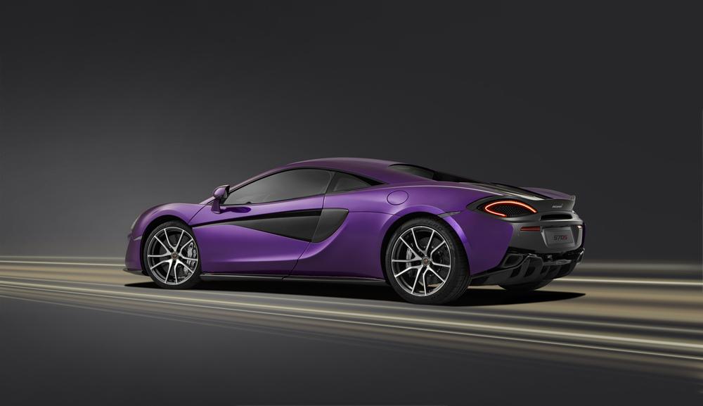 McLaren 570S Coupé by MSO, personalización sin recurrir a preparadores 2
