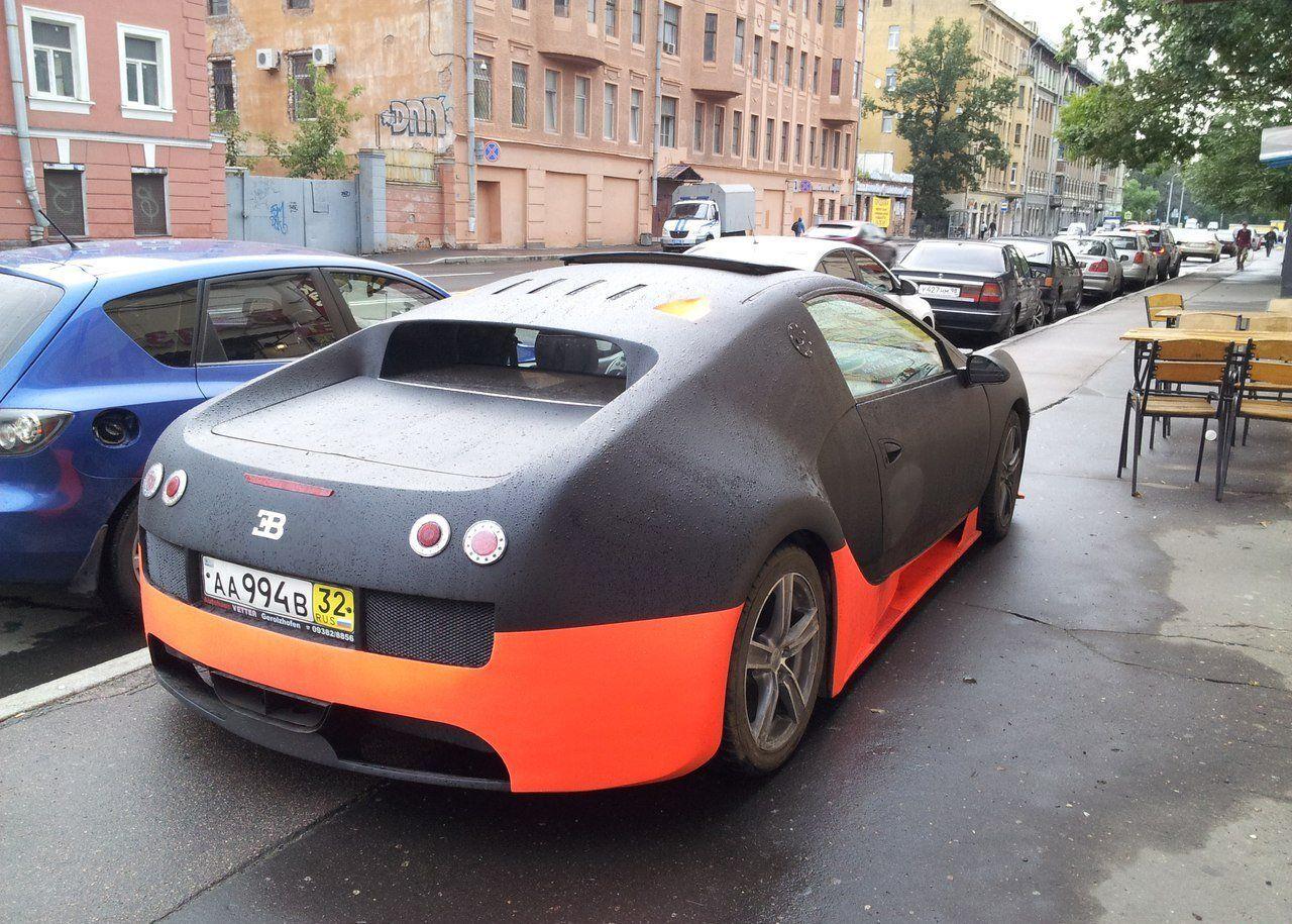 ¿Qué es esto? Una réplica de muy mala calidad de un Bugatti Veyron 2