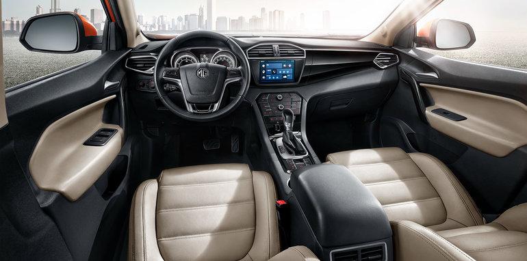 MG GS 2016: ¿Llegaremos a ver en el resto de Europa éste SUV compacto? 2