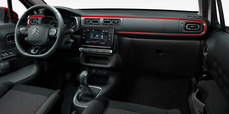 """Las marcas van más allá con sus """"concesionarios virtuales"""": ¿Cómo es el del Citroën C3?"""