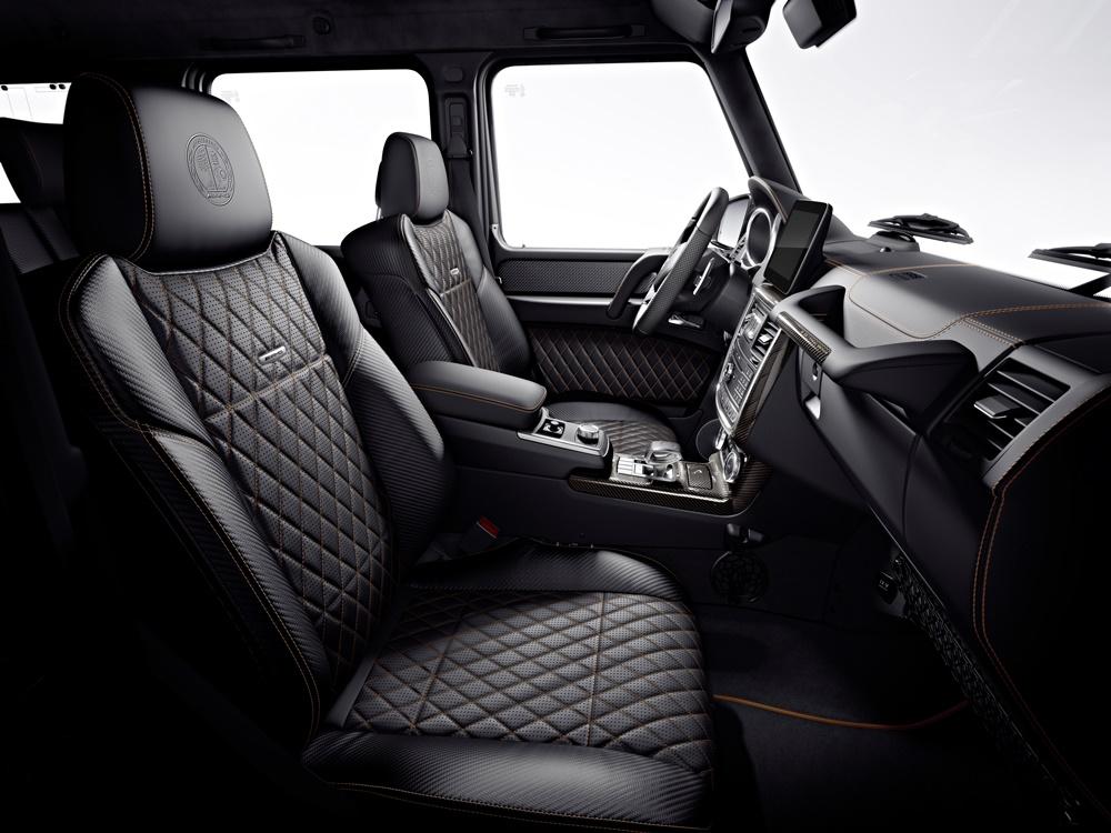 Adiós al Mercedes Clase G: El Mercedes-AMG G65 Final Edition llega con 65 unidades y más de 300.000 euros
