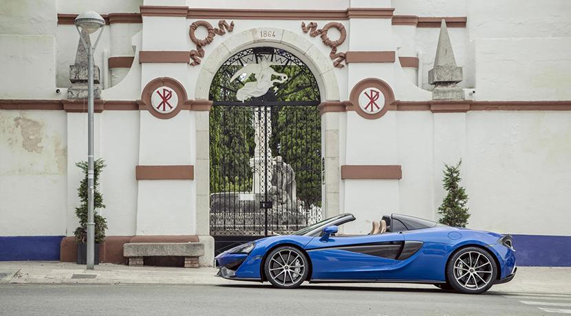 McLaren también desembarca en España: ¿Dónde está su concesionario?