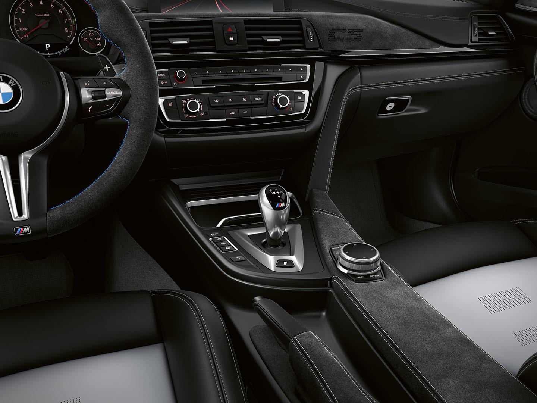 Sólo llegarán 10 unidades del BMW M3 CS a España: ¿Quieres saber a qué desorbitado precio?