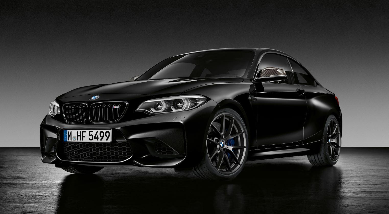BMW M2 Competition: directo a Pekín con 410 caballos de potencia