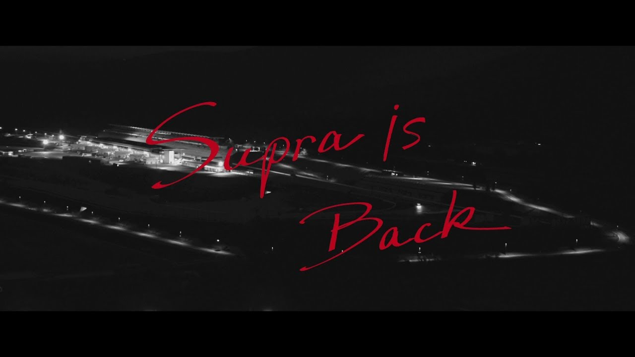 Supra is Back Teaser