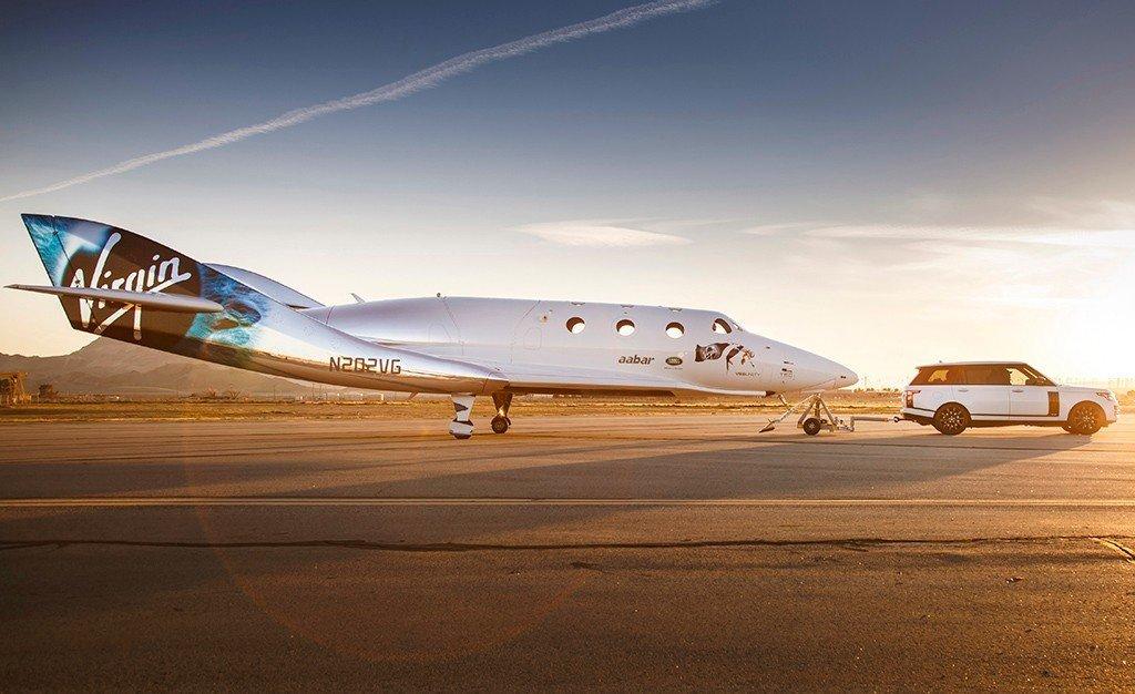 Range Rover Astronaut Edition: Sólo para viajeros espaciales