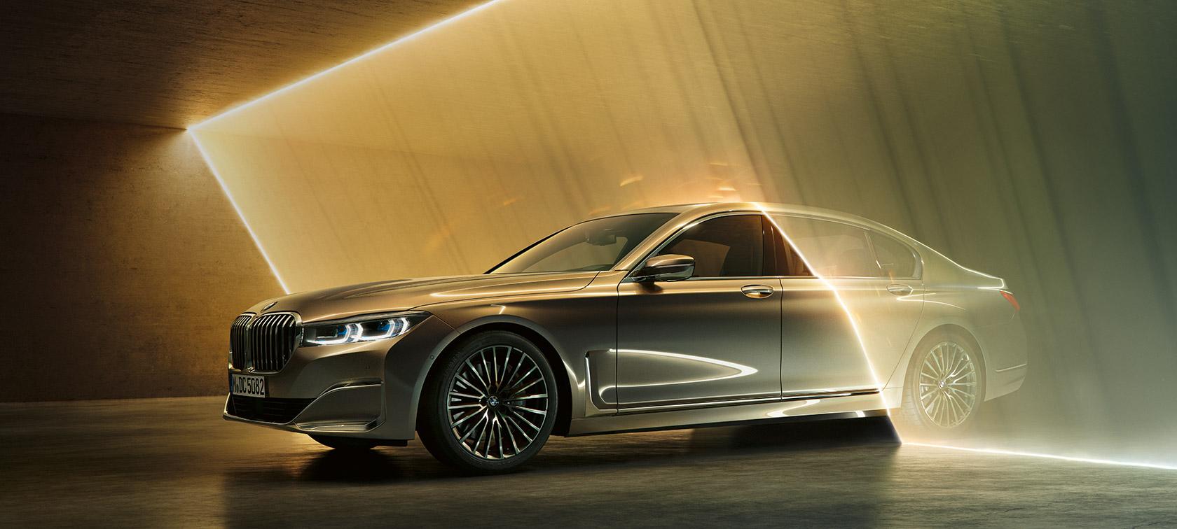 El próximo BMW Serie 7 incluirá una versión eléctrica: primeros detalles