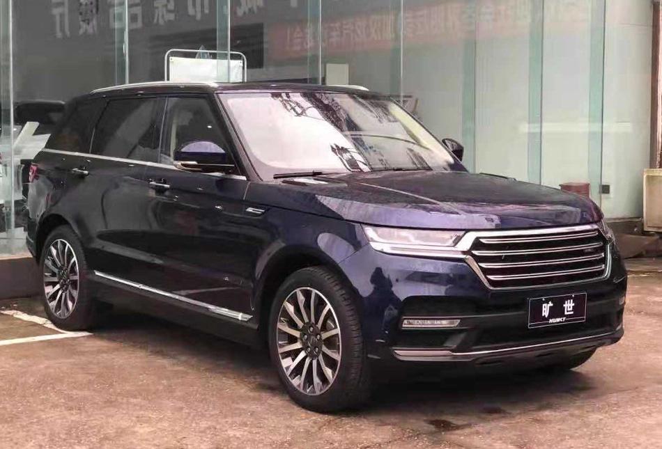 Parece un Range Rover Sport, pero es un Hunkt Canticie... y cuesta algo más de 16.000 euros