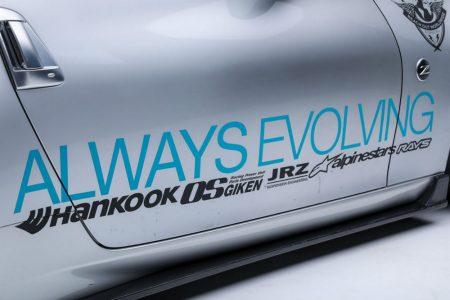 El Nissan 370Z de Paul Walker es ahora el 370Z más caro vendido en subasta